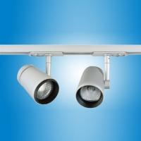 Cens.com Spotlights ZHONGSHAN TITANIC LIGHTING CO., LTD.