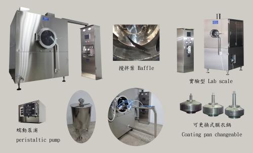自动膜衣机 / 糖衣机