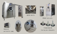 Cens.com Automatic Film/Sugar Coating Machine JAW CHUANG MACHINERY CO., LTD.