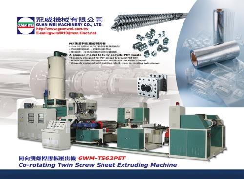 Co-rotating Twin Screw Sheet Extruding Machine