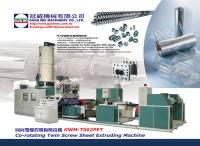 Cens.com Co-rotating Twin Screw Sheet Extruding Machine GUAN WEI MACHINERY CO., LTD.
