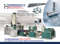 Co-rotating Twin Screw Sheet Extruding Machine