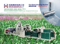 PLA Sheet Extruding Machine