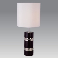 Leather Table Lamp