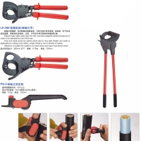 Cable cutters