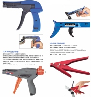 Cable-tie tensioning tools