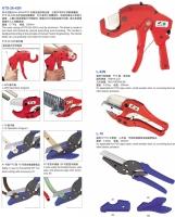 Pipe cutters