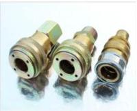 Connector& Coupler Parts