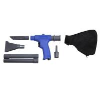 吹气枪,多功能气动工具