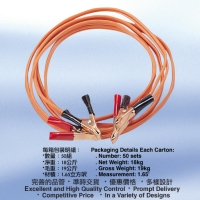 Cens.com Car Booster Cable AUTO CABLES CO., LTD.