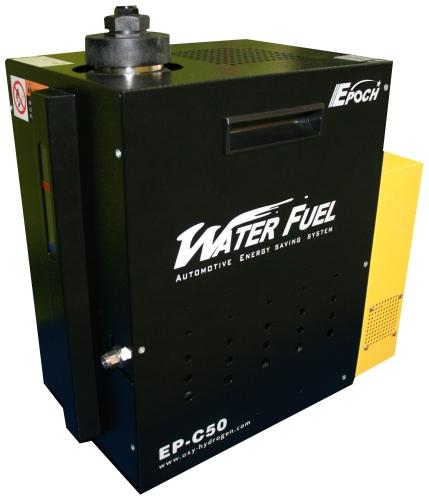 氢油车动力设备EP-C50 (小客车、小货车专用)