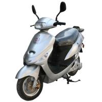 Cens.com Motorcycle 金华市狮威车业有限公司