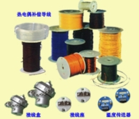 Thermocouple Compensating wire & accessories