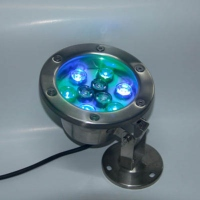 Cens.com Aqua-lamps GUANGDONG SHONE LIGHTING CO., LTD.