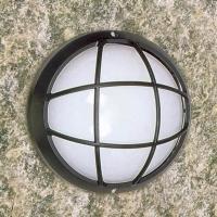 Cens.com Outdoor Lights NINGBO LUXHILL LIGHTING CO., LTD.