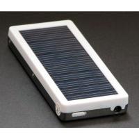 Cens.com Portable Solar Charger TRADESTEAD CORPORATION LTD
