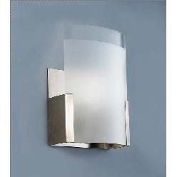 Satin Nikel Wall Lamp
