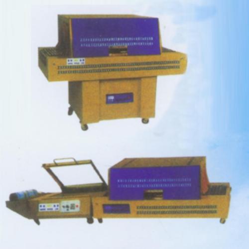 紅外線收縮包裝機