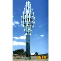 Landscape Lamps