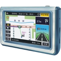 Cens.com Global Positioning Systems SHENZHEN SOUTHMAN DIGITAL TECHNOLOGY CO., LTD.