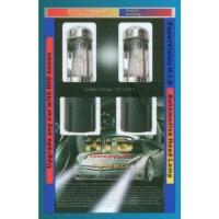 Cens.com Bulbs SHANGHAI LOOKEE TRADE CO.,LTD.