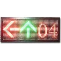 Changeable Traffic Cortege LED