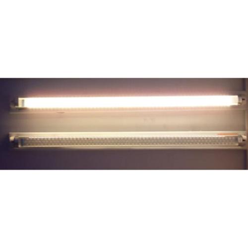 LED Daylight Lamp