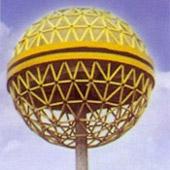 Cens.com High Pole Lighting DANYANG YONGLE LIGHTING EQUIPMENT CO.,LTD