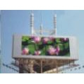 Cens.com Outdoor Display MARSLEDS OPTOELECTRONICS CO.,LTD.