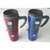 Electronic Smart Mug