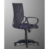 Cens.com Boss Chair BOSEN OFFICE FUNITURE FACTORY