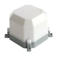 LED Full Color Square Lamp