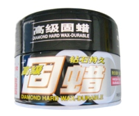 Cens.com Nursing Product 广州市穗联华贸易有限公司