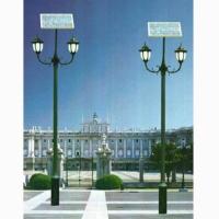 Solar Gardon Lamp