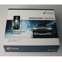 Auto Xenon HID Conversion Kit