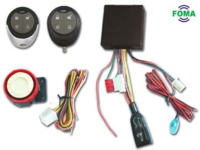 Motorcycle Alarm System