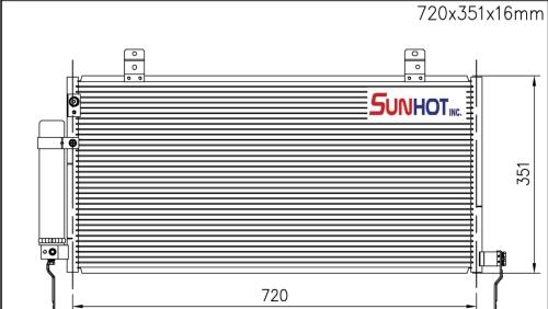Mitsubishi GALANT IV.51 - CMB047 - 散热片