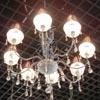 Cens.com Pendant Lamp 中山市瑞富電器有限公司
