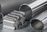Cens.com Aluminium Profile FOSHAN NANHAI LIHUA CASTING FACTORY