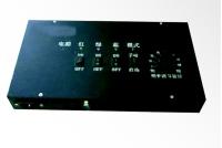Synchronous Controller