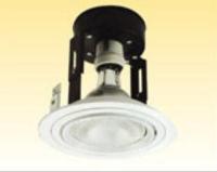Embedded Metal Halide Lamp