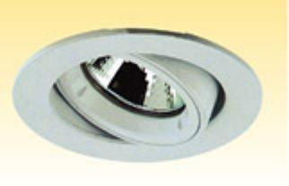Embedded Halide Quartz Lamp