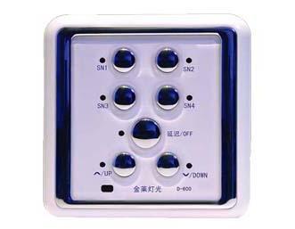 7 Button Control Panel