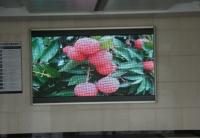 Cens.com Display Screen 广州中大呜科技有限公司