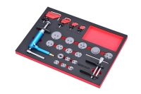 Cens.com 21PCS BRACK SERVICE TOOL SET GRACE NEWS INC.