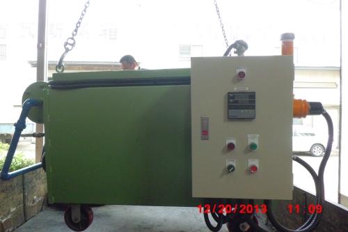 移動式油槽