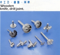 Woodworking Cutter/woodwording Drill