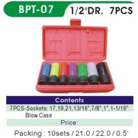 "Sockets / Impact Sockets / 1/2"" Dr. 7 pcs Thin Wall Impact Socket"