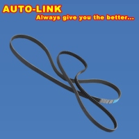 Cens.com belts WENZHOU AUTO-LINK INTERNATIONAL TRADING CO., LTD.
