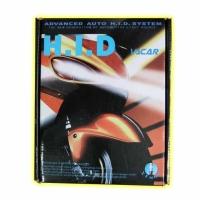 Motorcycle HID Box